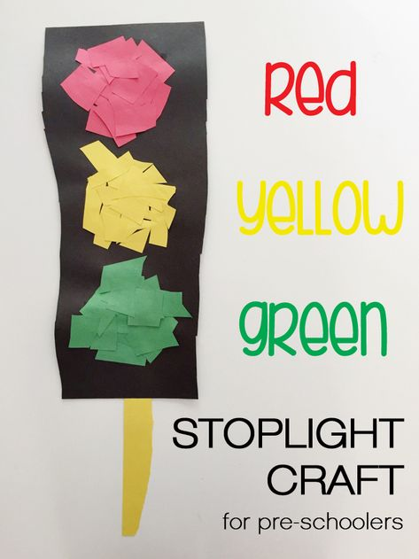 If you are a regular reader, you know that we love to craft over here. Not only do we love to do organized crafts that I plan ahead of t. Preschool Transportation Crafts, Preschool Activities, Transportation Theme For Toddlers, Transportation Unit, K Crafts, Daycare Crafts, Toddler Art, Toddler Crafts, Summer Crafts For Toddlers