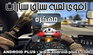 تحميل لعبة ترافيك تور Traffic Tour مهكرة جاهزة اخر اصدار Monster Trucks Android Apps Android
