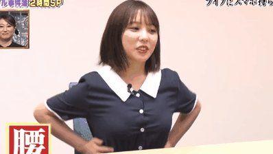 与田祐希 巨乳
