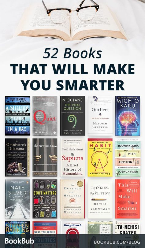 Want to be smarter? These 52 books can help!