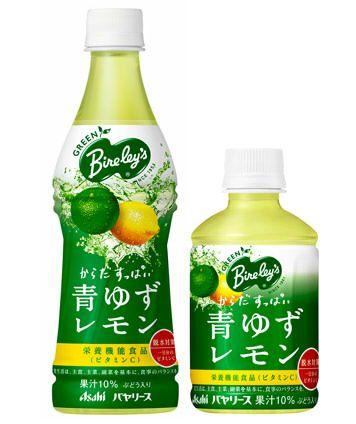 青い果実のドリンク グリーンバヤリース 青ゆずレモン アサヒ飲料から えん食べ 2020 ゆず レモン レモン 果実