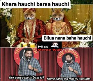 Latest Funny Memes In Hindi For Friends For Facebook And Whatsapp Free Download Statuspictures Com Statuspictures Com Funny Memes Memes Funny