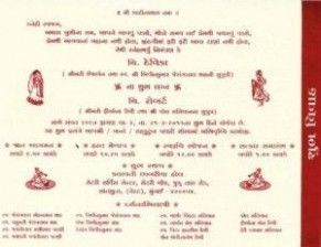 Marriage Card For Girl Marriage Card For Girl Marriage Card For