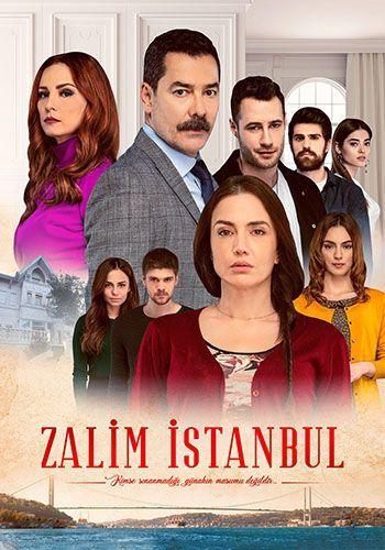 مسلسل إسطنبول الظالمة الحلقة 13 مترجمة Izleme Istanbul Inanc