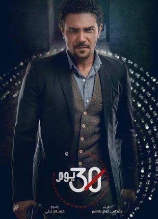 موقع للمسلسلات التركية مترجمة ومدبلجة Turkish Drama Turkish Series And Movies Mosalsalat Torkia Egyptian Movies Tv Series Movie Tv