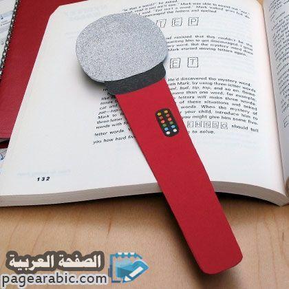 مقدمة اذاعة مدرسية 2021 قصيرة مميزة نصية كتابية للطلاب والطالبات الصفحة العربية Notas Musicales Manualidades Materiales Didacticos