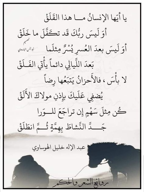 Pin By Soraya On Arabic Typing Arabic Typing Sheet Music Math