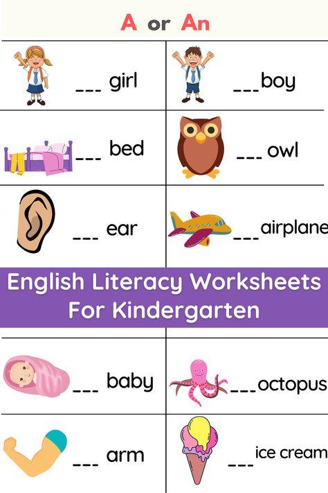 Kindergarten Worksheets - English Literacy