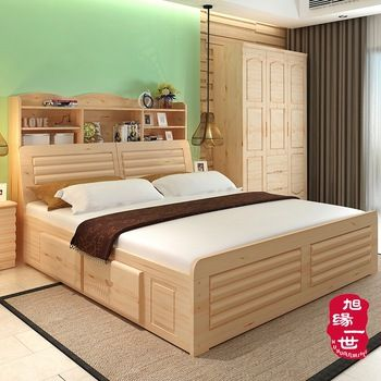 Latest Solid Wood Double Bed Designs With Storage Box Frame For