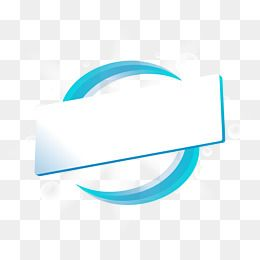 Blue Line Ring Title Png Free Download Vector Png White Dream Png Transparent Clipart Image And Psd File For Free Download Photoshop Backgrounds Free Powerpoint Background Design Photoshop Paper Texture