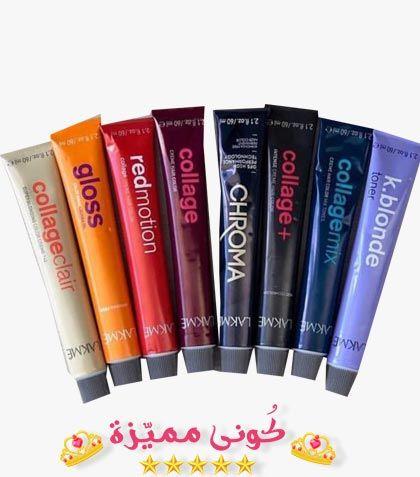 جميع انواع صبغة لاكمي و طريقة استخدام كل نوع الكتالوج و الاسعار Lakme Hair Colors صبغة لاكمي صبغة لاكمي رمادية الوان صبغة Book Cover Collage Art Supplies
