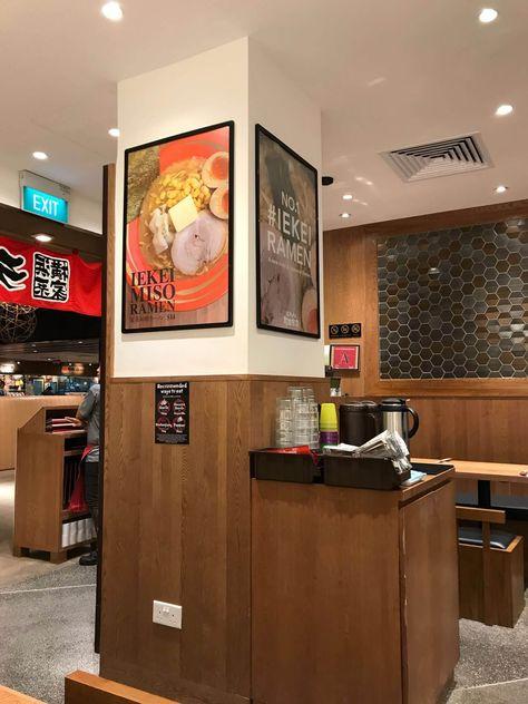 シンガポールで家系ラーメン 町田商店 チャイ語部 家系ラーメン