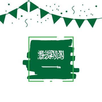Saudi Arabia Brush Logo Vector Template Design Illustration Saudi National Day Saudi Arabia National Day Saudi National Day Logo Icons Template Icons Brush I Logo Facebook Logo Icons National Day Saudi