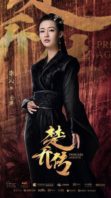 Character Introductions Princess Agents Dramapanda Princess Agents Asian Woman Chinese Women