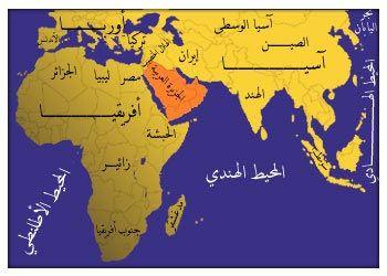 العالم الإسلامي التاريخ و الجغرافيا Alwasateia Movie Posters Poster Movies