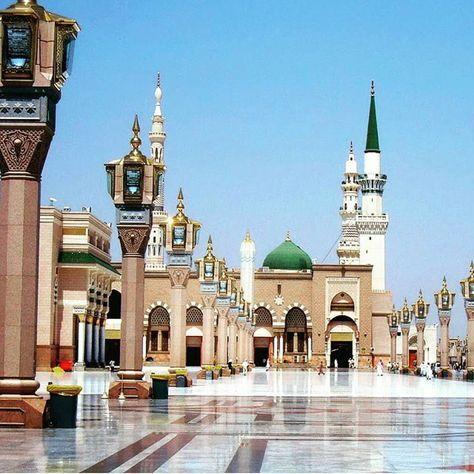 اللهم صل وسلم وبارك على سيدنا محمد وعلى آله وأصحابه أجمعين Medina Mosque