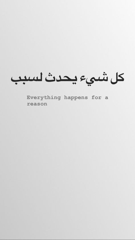 Everything happens for a reason - #reason