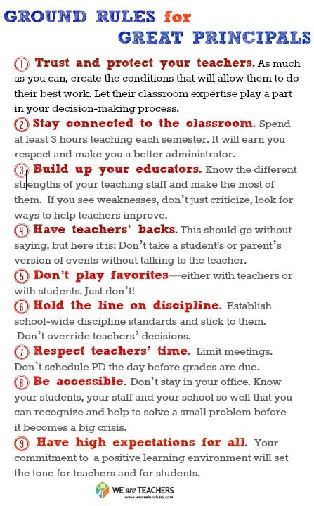 9 Ground Rules for Great Principals - We Are Teachers