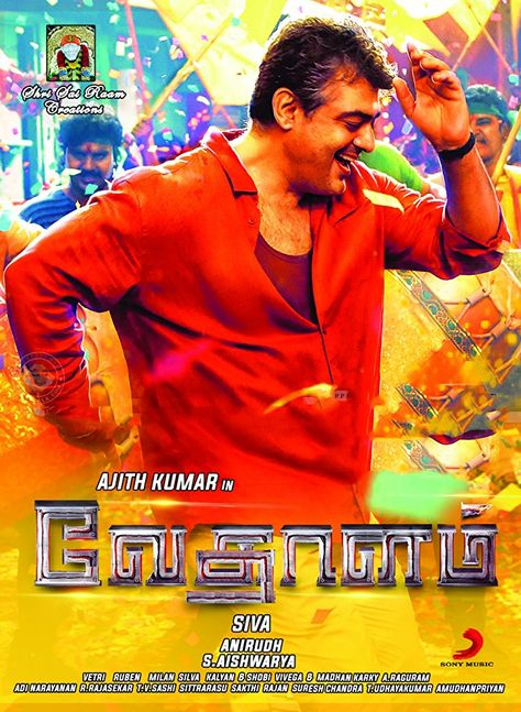 Vedhalam songs download hd
