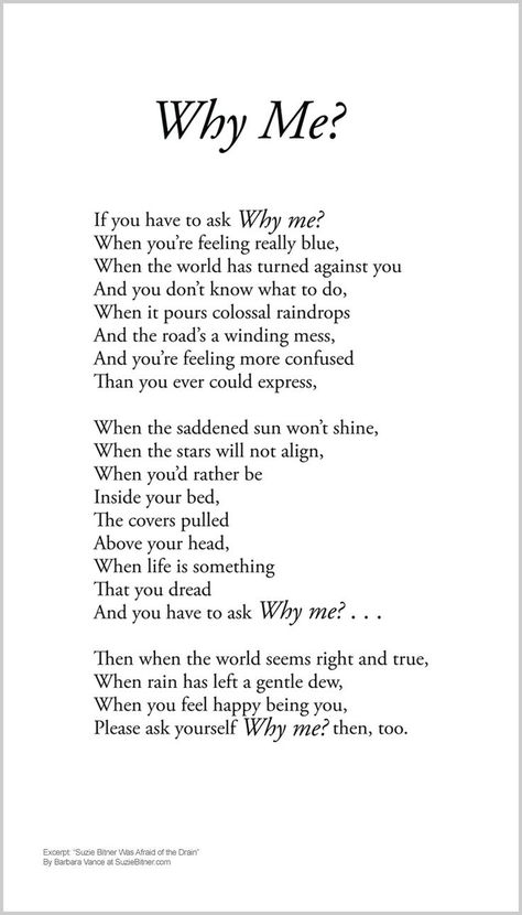 Motivational Children's Poem about positive thinking. Great for classroom and school activities. common core first 1st grade, second 2nd grade, third 3rd grade reading #inspiration #ESL