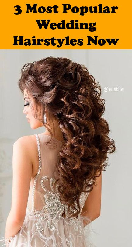 Choose On The Right Bridesmaids Hairstyles And Have The Best Looking Wedding Entourage Wedding Event Hairstyle Hair Styles Wedding Hairstyles Event Hairstyles