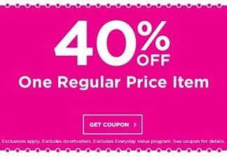 Michaels Canada Coupons 40 Off One Regular Priced Item Print Monkey Bread Recipes Monkey Bread Bread Recipes