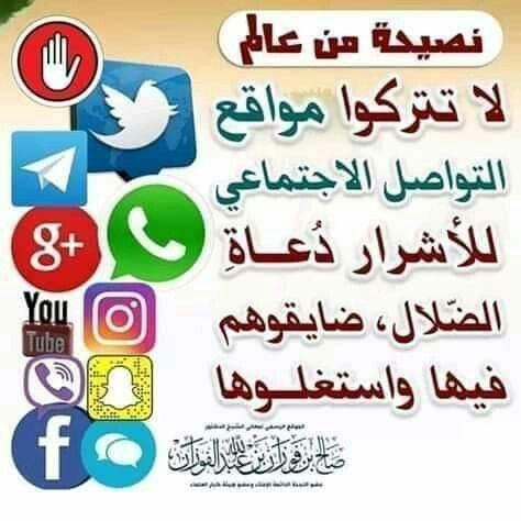 Pin By يحيى تركو On 0 صور أغاني أفلام Arabic Calligraphy Lae Calligraphy