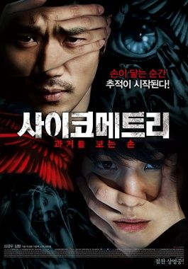 The Gifted Hands Gifted Hands Korean Drama Movies Thriller Movies