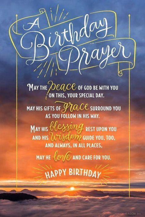 Pin By Karen Sue On Verses In 2020 Happy Birthday Prayer