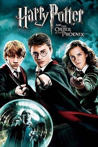 Harry Potter 5 Ve Zumruduanka Yoldasligi Indir 720p 1080p Tr Eng Film Lord Voldemort Hogwarts Voldemort