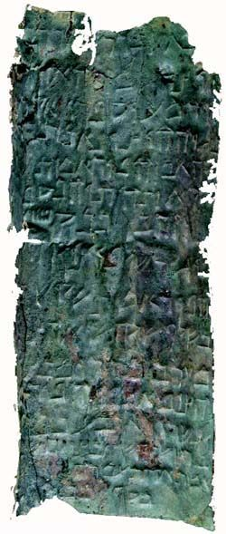 Copper Scroll Found With Dead Sea Scrolls - 1947.he Copper Scroll (3Q15) is one of the Dead Sea Scrolls found in Cave 3 near Khirbet Qumran, but differs significantly from the others. Whereas the other scrolls are written on parchment or papyrus, this scroll is written on metal: copper mixed with about 1 percent tin.