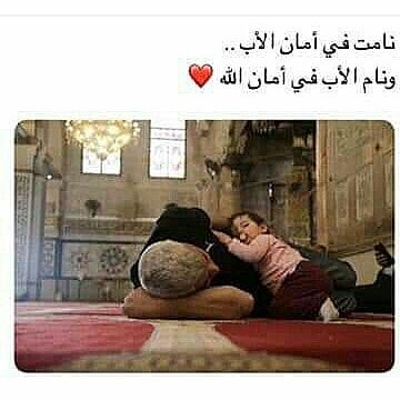 Mode Mode Model Simple Love Quotes Dad Quotes Arabic Quotes