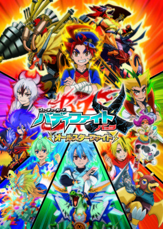 Future Card Buddyfight Anime Gets New Series Premiering On June 2