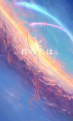 Soupsane Kisei2 Pixiv Kimi No Na Wa Mobilewallpapers Anime Wallpaper Kimi No Na Wa Kimi No Na Wa Wallpaper