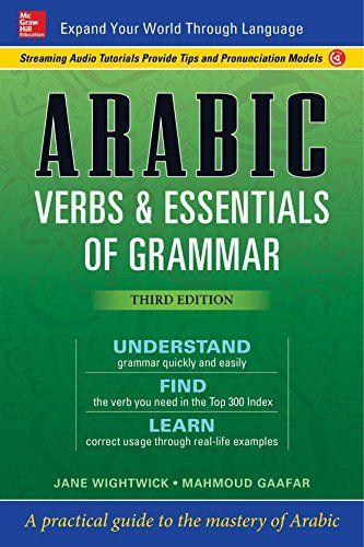 Arabic Verbs & Essentials of Grammar 3rd Edition Pdf Free Download