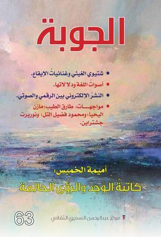 النواميس عن افلاطون By Shaikh Bdulgafar Issuu In 2020 Books Free Download Pdf Books Digital Publishing