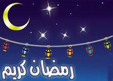 أبيات شعر مختارة عن شهر رمضان الكريم Ramadan Gif Ramadan Ramadan Mubarak