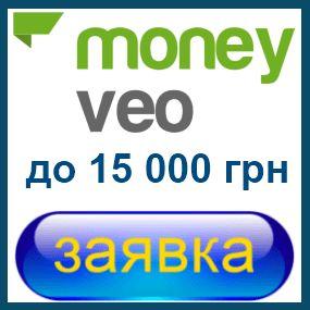 detalimira.com деньги сразу онлайн заявка на займ на карту срочно