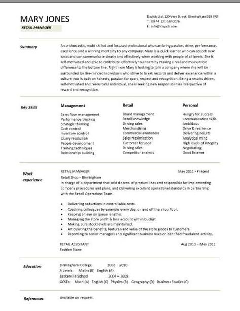 Resume Template CV Template Professional Fun by ScribbledNapkin - retail management resume