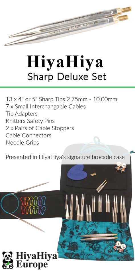 Hiya Hiya SHARP MAGIC LOOP circular knitting needle set