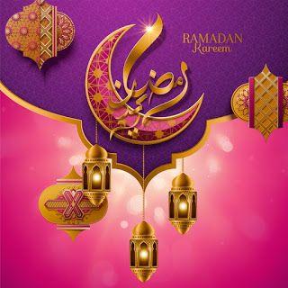 خلفيات رمضان كريم 2021 اجمل خلفيات تهاني رمضان كريم جديدة Ramadan Kareem Ramadan Poster Ramadan Kareem Decoration