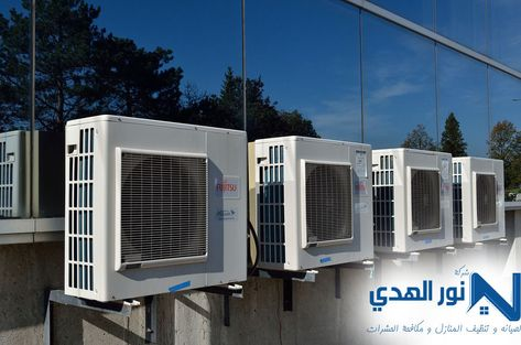 Pin By Uuo O Uuo U On خدمات نور الهدي Air Conditioning Services