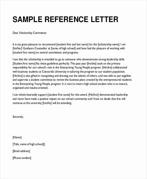Letters Of Recommendation For Teachers Elegant Free 7 Sample