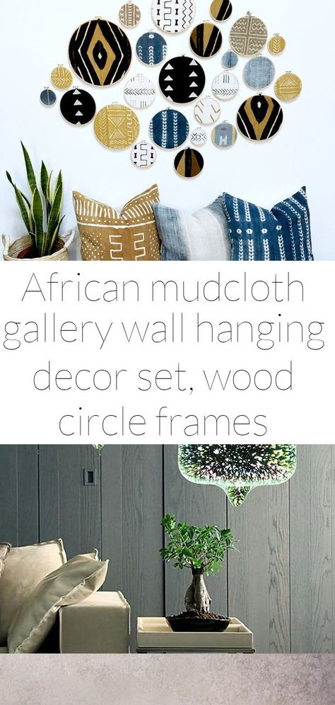 African mudcloth gallery wall hanging decor set, wood circle frames various sizes, modern boho, auth