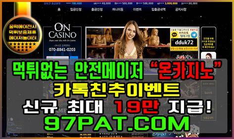 [꿀떡인증업체] DDUK72.com [꿀떡인증업체] DDUK72.com [꿀떡인증업체