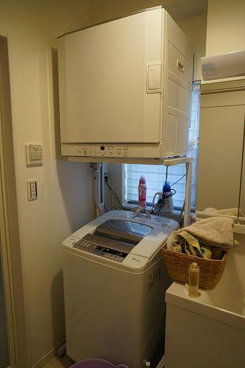 ガス衣類乾燥機 乾太くん 1 乾太くん 乾燥機 衣類乾燥機