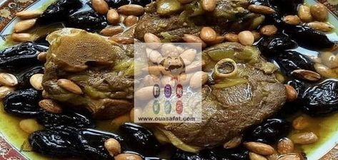 Pin On Https Www Ouasafat Com