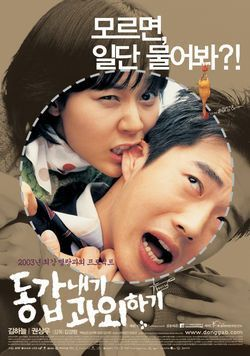 My Tutor Friend Kwon Sang Woo Korean Drama Movies Watch Korean Drama