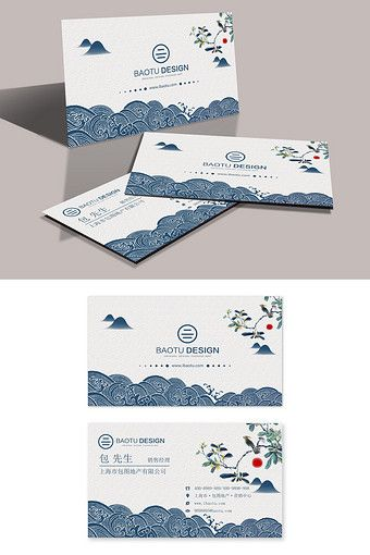 Classical Ink And Chinese Style Business Card Cdr Free Download Pikbest Fashion Business Cards Vertical Business Cards Business Card Template Design