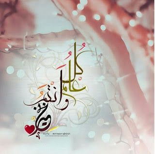 احلى صور شهر رمضان 2021 صور رمضان كريم In 2021 Eid Greetings Eid Gifts Happy Eid